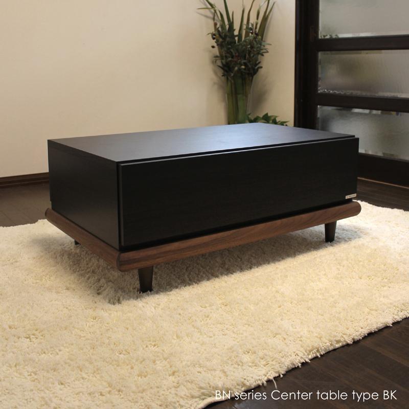 商品名| BN センターテーブル ローテーブルカラー| ブラック 黒 木目ありサイズ| 幅 92.7 奥行56 高さ38cm生産国| 国産 日本製 福岡県主素材| 無垢材・ウォールナット 材 硬質シート北欧 収納付き リビングテーブル 90cm