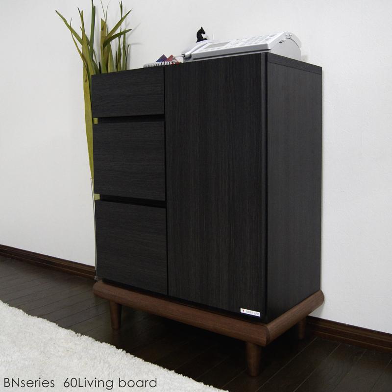 商品名| BN 電話台 リビングボードカラー| ブラック 黒 木目ありサイズ| 幅 62.7 奥行35 高さ80cm生産国| 国産 日本製 主素材| 無垢材 ウォールナット 硬質シート木製 北欧 fax台 完成品 モデム ルーター 収納 60cm オフィス リビング収納