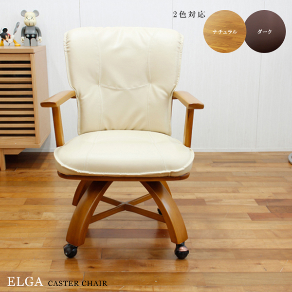 Astounding Grove Product Name Elga Erga Dining Chair Table Chair Ibusinesslaw Wood Chair Design Ideas Ibusinesslaworg