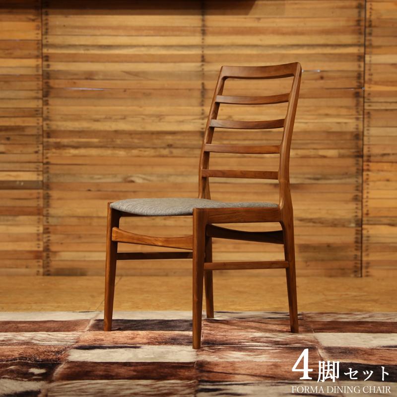 商品名|FORMA フォーマ ダイニングチェア4脚セットカラー| チーク レッドブラウン色サイズ| 幅 56 奥行45 高さ91(座面45)cm 北欧テイスト ウレタン塗装