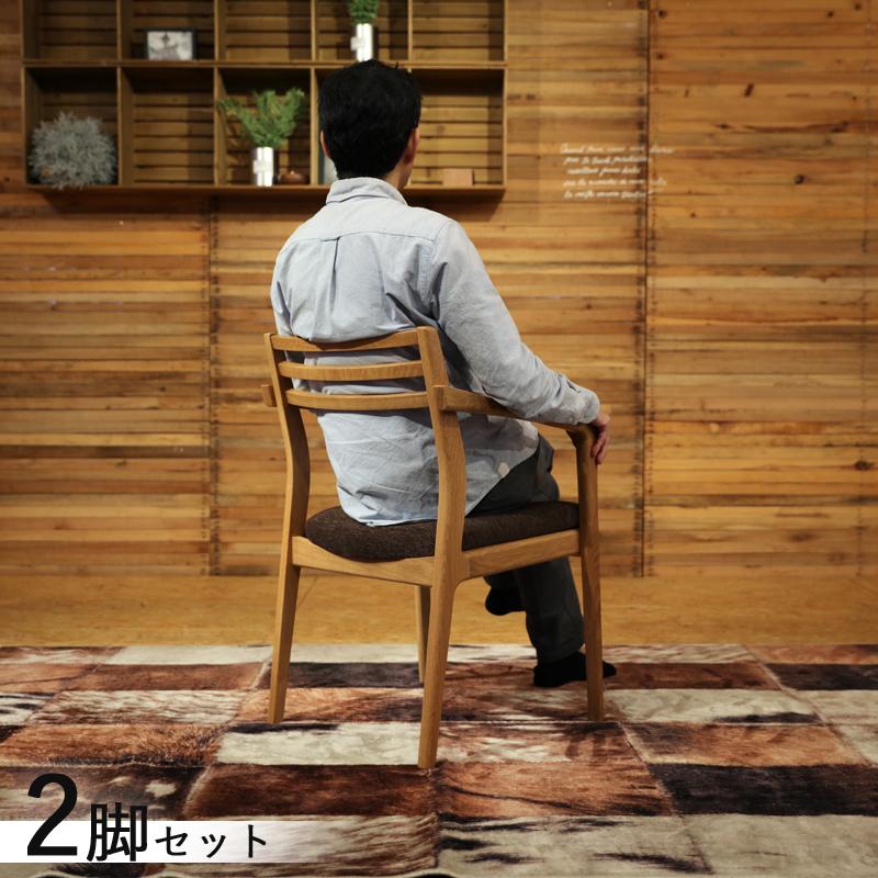 商品名 JPECジェペック アームチェア ダイニングチェア 2脚セットカラー  オーク ナチュラルサイズ  幅 50 奥行51 高さ77(座面43)cm日本製 国産 食卓椅子 おしゃれ ダイニング 椅子肘付き 食卓イス 北欧 ウレタン塗装