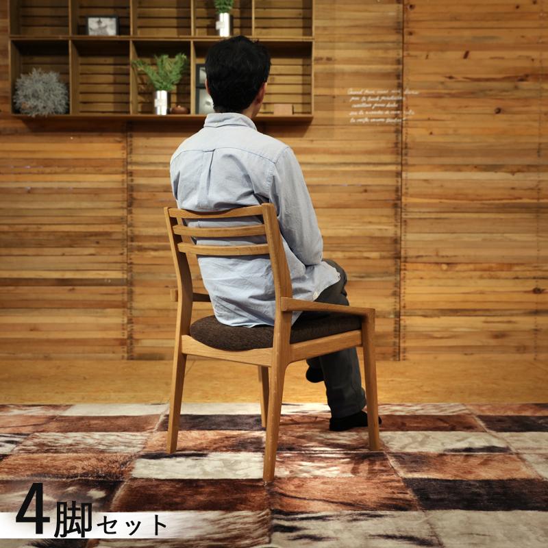 商品名 JPECジェペック ダイニングチェア 4脚セットカラー  オーク ナチュラルサイズ  幅 50 奥行51 高さ77(座面43)cm日本製 国産 食卓椅子 おしゃれ ダイニング 椅子食卓イス 北欧 ウレタン塗装