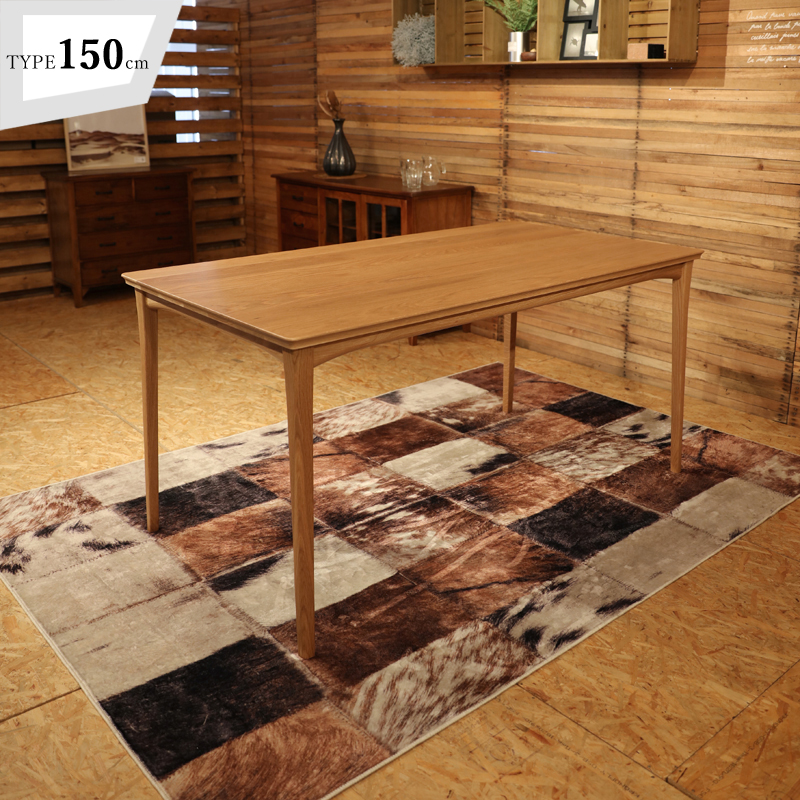 商品名|JPECジェペック ダイニングテーブルカラー| オーク ナチュラルサイズ| 幅 150 奥行80 高さ73cm 北欧テイスト ウレタン塗装