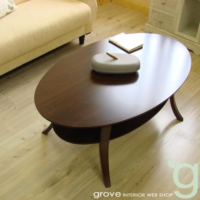 ■センターテーブルneco-ねこ■カラー:ブラウン■猫足イメージのローテーブル■送料無料 送料込み■北欧 モダン 木製 座卓 コーヒーテーブル■ダークブラウン ミッドセンチュリー■サイドテーブル フロアテーブル