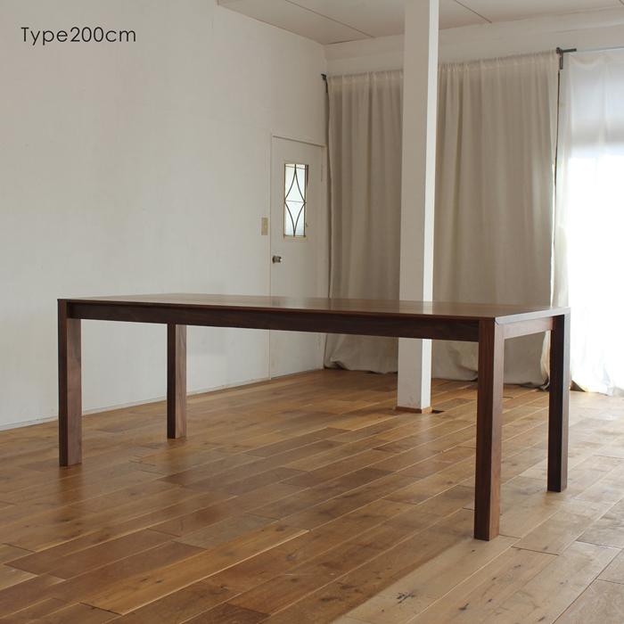 LIVWOOD商品名 アーティス ダイニングテーブル200cmカラー ブラウン ウォールナットサイズ 幅 2000 奥行 850 高さ 720 mm生産国 国産 日本製北欧 完成品 スタイリッシュモダンオイルまたはエコウレタン塗装仕上げ