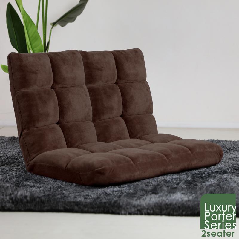 商品名 Luxury Porter リクライナー 座椅子 二人掛け フロアチェアカラー ブラウンサイズ 幅84 奥行60~102 高さ 56cm2人掛け リビング 和室 寝室 椅子 イス コンパクト ハイバックリクライニング チェアー クッション おしゃれ シンプル 完成品