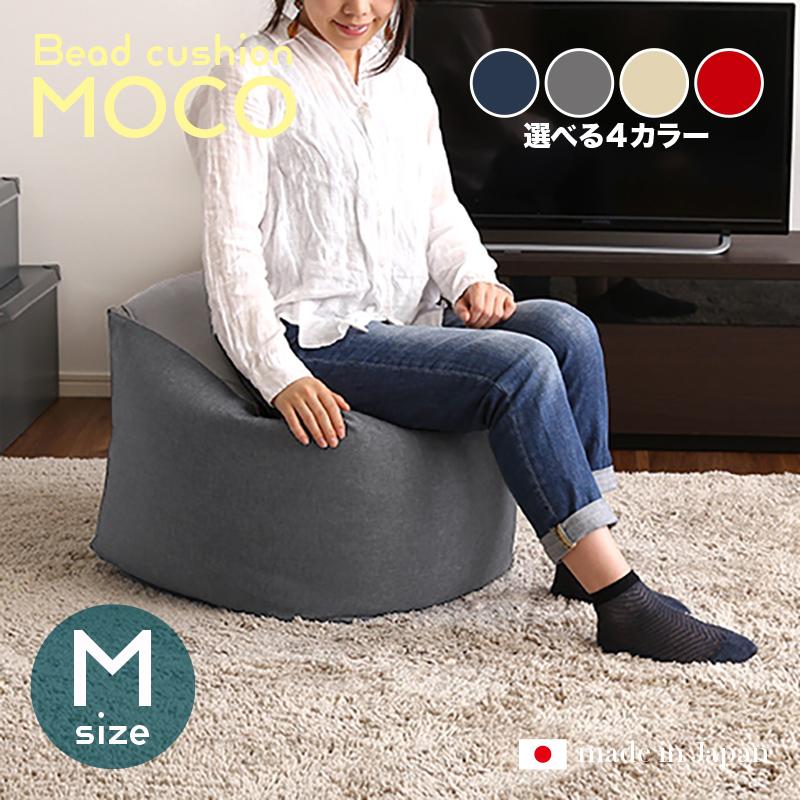 ビーズクッション 座椅子 一人掛け フロアチェア■ チェアー クッション おしゃれ シンプル■ 日本製 国産 送料無料 エリア条件あり 商品名 MOCO Floor Chair 幅59.5 フロアチェアMサイズ グレー 新作多数 高さ36.5cmキューブ型 ベージュ 寝室 和室 椅子 奥行57 イスチェアー 一人掛けカラー 売れ筋 シンプル ブルー リビング レッドサイズ