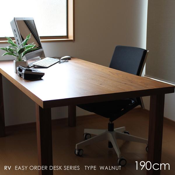 商品名| 高さ RV 190 セミオーダー オーダー デスクサイズ| 幅 190 奥行55~80高さ60~72cmカラー| ブラウン色/ ウォールナット生産国| 国産 日本製(福岡県)主素材| ウォールナット北欧家具 奥行 高さ オーダー 可能(有償)※天板は無垢ではございません。, 1stDogCafe:192daefc --- vzdynamic.com