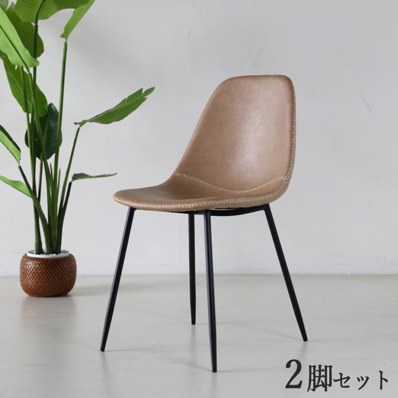 商品名| TCT ダイニングチェア【2脚セット】材 料| スチール/ソフトレザー(ベージュ色)サイズ|幅43×奥行54×高さ80/座面高45cm組立式 北欧テイスト モダン 食卓椅子おしゃれ ダイニング 椅子 レザー 食卓イス