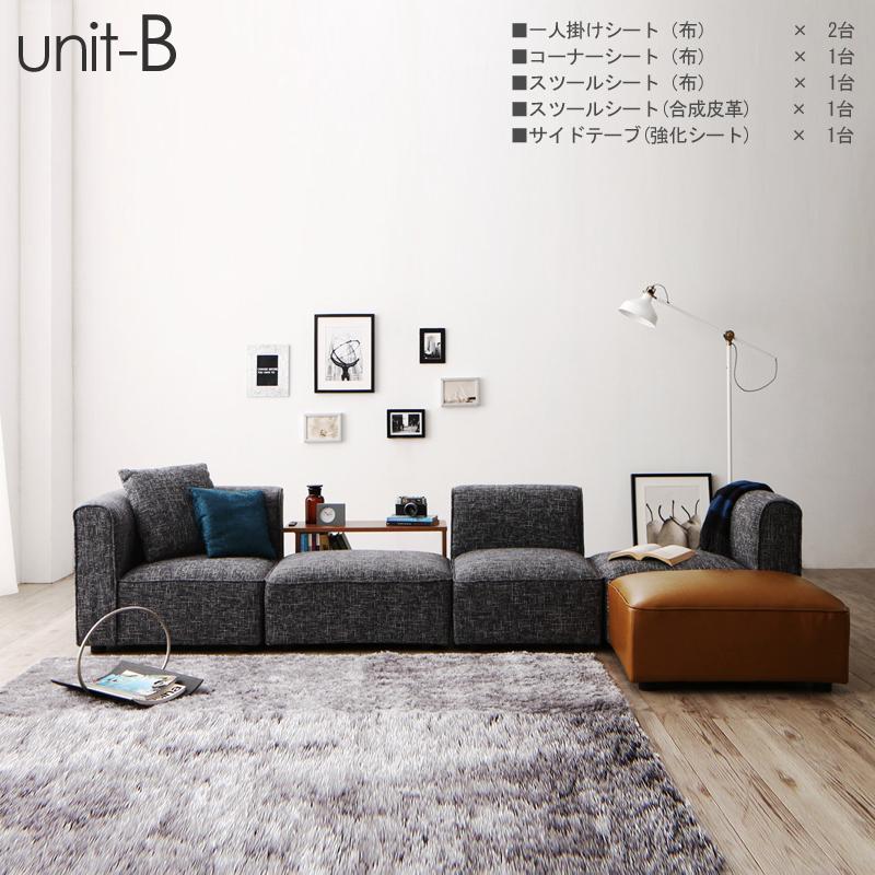 商品名| UN-DユニットタイプBセット コーナーソファカラー| 2色対応主素材| ポリエステル 合成皮革 ウレタンフォームお部屋のスタイルに合わせて変化可能レイアウト自由自在 サイドテーブ付き※1年保証付き モダン 北欧 sofa 4人掛け 3人掛け