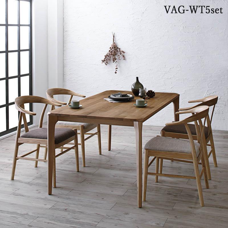商品名| VAG ダイニング5点セット材 料| テーブル/オーク チェア/アッシュ・布張り北欧テイスト ウレタン塗装無垢テーブル 天然木テーブル【セット内容】テーブル ×1台チェア ×4脚