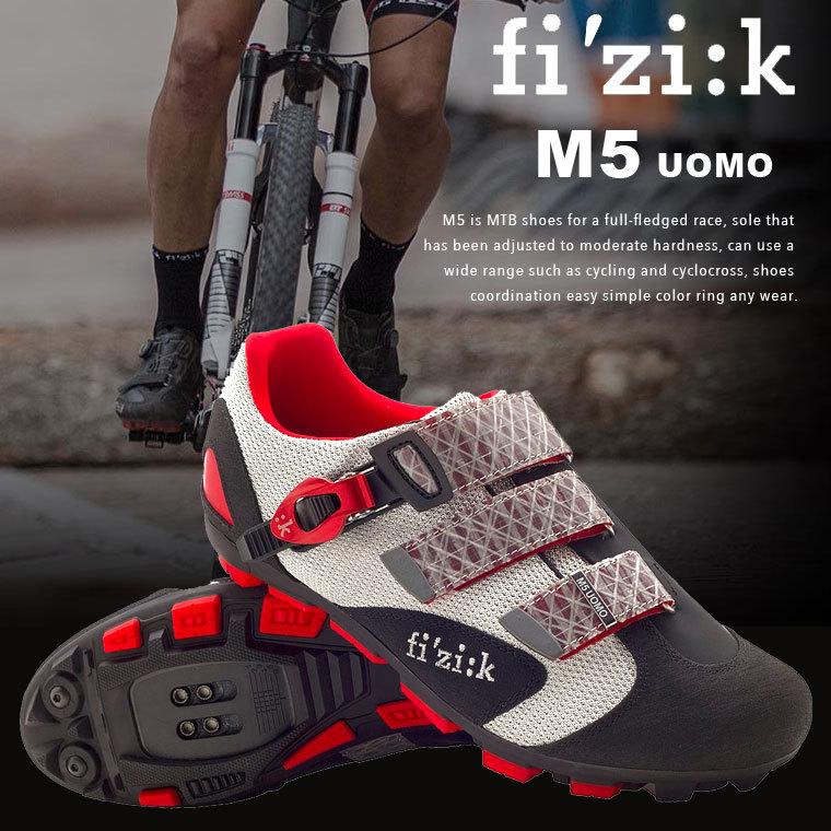 M5 UOMO MTBシューズ SPD対応 fi'zi:k フィジーク fizik 自転車 マウンテンバイク 送料無料