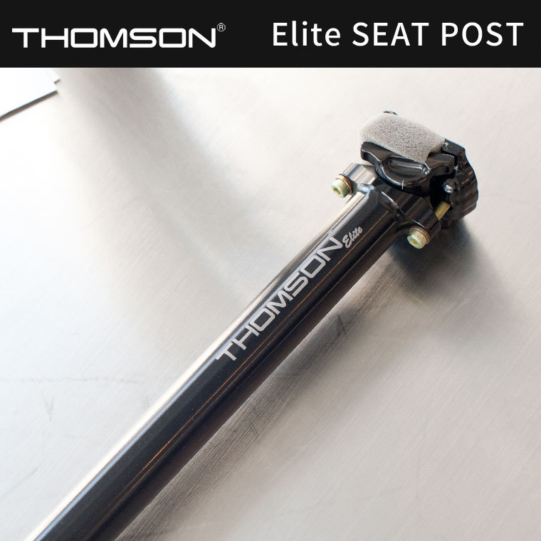 Elite SEAT POST 27.2mm THOMSON トムソン 送料無料