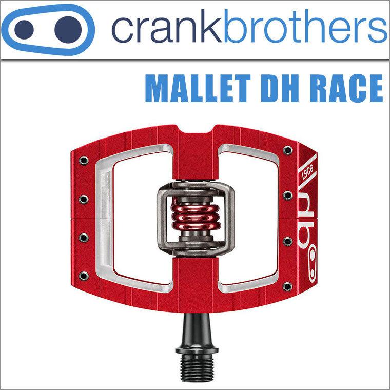 MALLET DH マレット DHレース用ペダル CrankBrothers クランクブラザーズ ビンディング SPD 送料無料