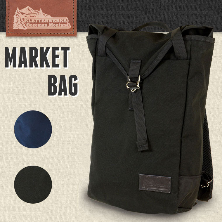 [クリアランス]MARKET BAG マーケットバッグ KLETTER WERKS クレッターワークス 自転車 サイクリング 通勤 通学 送料無料