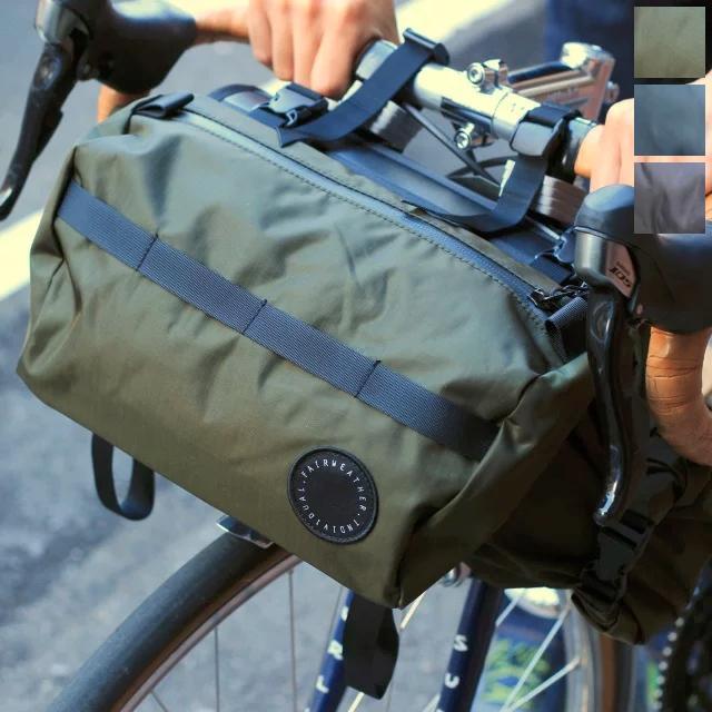 (お買い物マラソン)フェアウェザー FAIRWEATHER HANDLEBAR BAG + ハンドルバッグ 自転車バッグ バイクパッキング