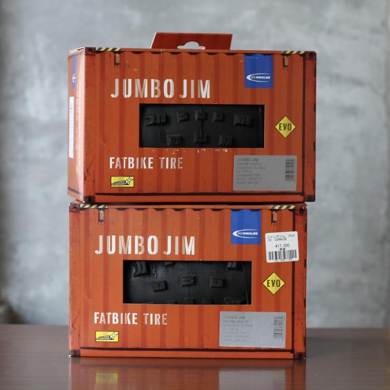 SCHWALBE シュワルベ JUMBO JIM ジャンボ ジム 26×4.00 2本セット ファットバイク タイヤ