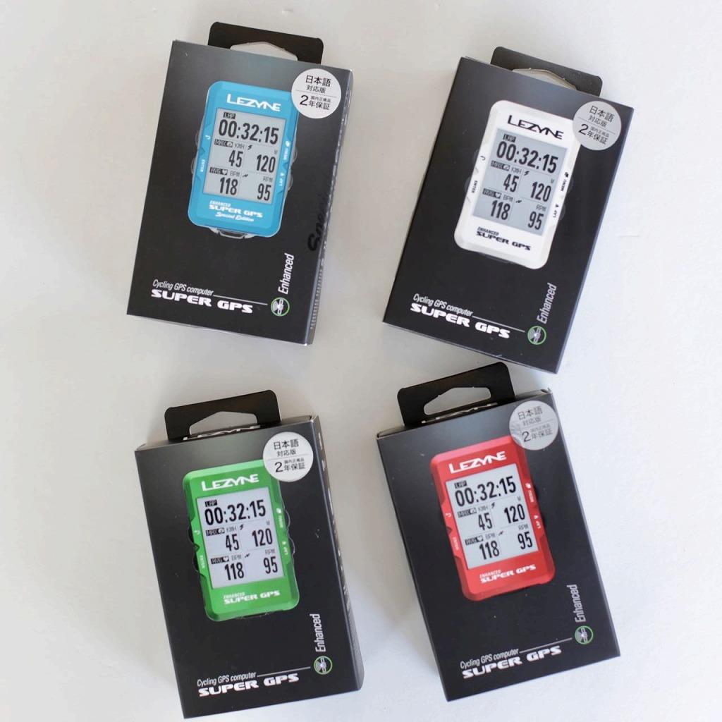 【日本語対応】LEZYNE SUPER GPS CYCLE COMPUTERS レザイン サイコン