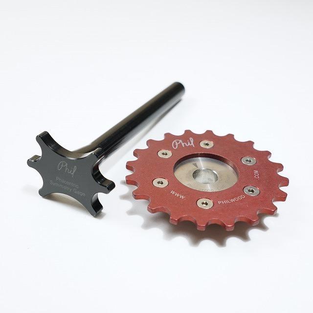 Philcentric BB Tool フィルセントリック bb ツール Phil Wood フィルウッド 工具