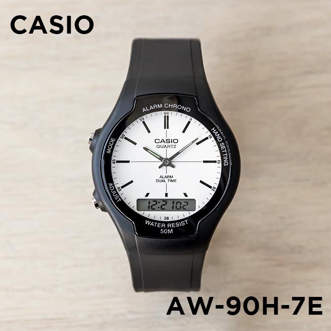 【10年保証】CASIO STANDARD ANA-DIGI カシオ スタンダード アナデジ AW-90H-7E 腕時計 メンズ レディース キッズ 子供 男の子 女の子 チープカシオ チプカシ プチプラ ブラック 黒 ホワイト 白 海外モデル