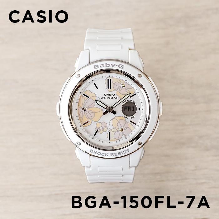 【10年保証】CASIO BABY-G カシオ ベビーG BGA-150FL-7A 腕時計 レディース キッズ 子供 女の子 アナデジ 防水 ホワイト 白 オレンジ 花柄:つきのとけいてん