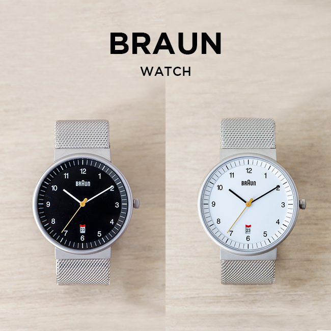 BRAUN ANALOG WATCH ブラウン アナログ ウォッチ BN0032 腕時計 メンズ レディース ホワイト 白 ブラック 黒 シルバー レザー 革ベルト メッシュ BN0032BKBKG BN0032BKSLMHG BN0032WHSLMHG BNH0032