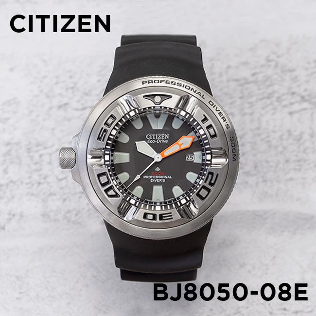 【10年保証】【日本未発売】CITIZEN シチズン エコドライブ プロフェッショナル ダイバー BJ8050-08E 腕時計 メンズ 逆輸入 アナログ ソーラー シルバー ブラック 黒 海外モデル