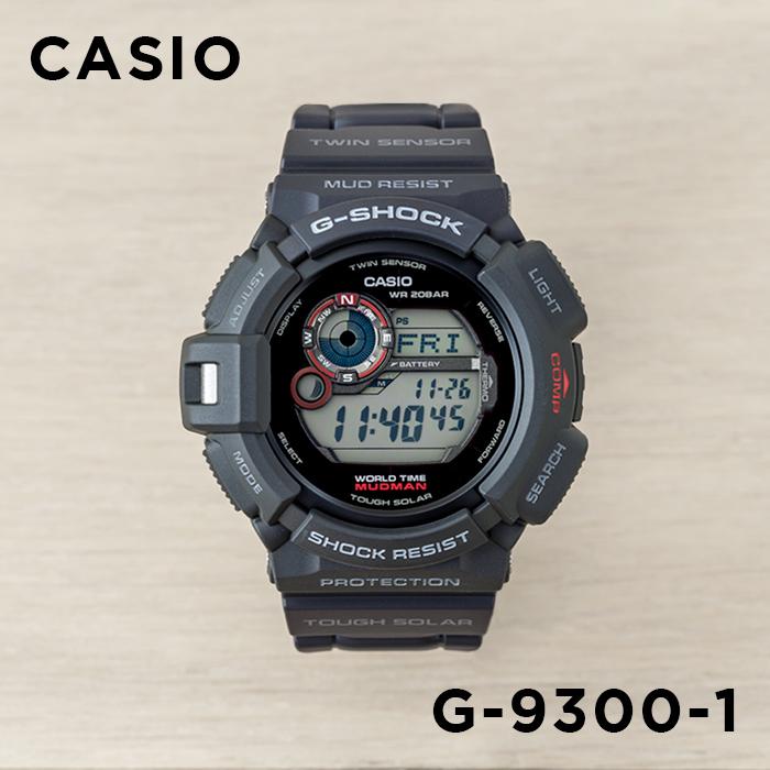 【10年保証】【日本未発売】CASIO G-SHOCK カシオ Gショック マッドマン G-9300-1 腕時計 メンズ キッズ 子供 男の子 デジタル ソーラー 防水 ブラック 黒 海外モデル