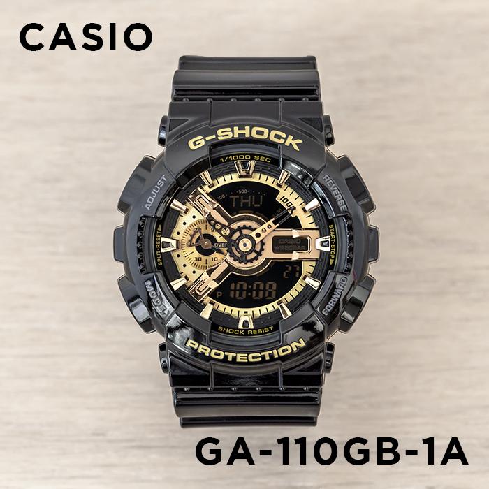 【10年保証】CASIO G-SHOCK カシオ Gショック GA-110GB-1A 腕時計 メンズ キッズ 子供 男の子 アナデジ 防水 ブラック 黒 ゴールド 金