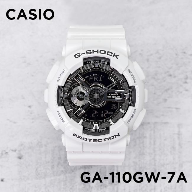 【10年保証】CASIO G-SHOCK カシオ Gショック GA-110GW-7A 腕時計 メンズ キッズ 子供 男の子 アナデジ 防水 ホワイト 白 ブラック 黒