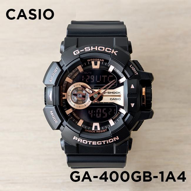 【10年保証】CASIO G-SHOCK カシオ Gショック GA-400GB-1A4 腕時計 メンズ キッズ 子供 男の子 アナデジ 防水 ブラック 黒 ピンクゴールド