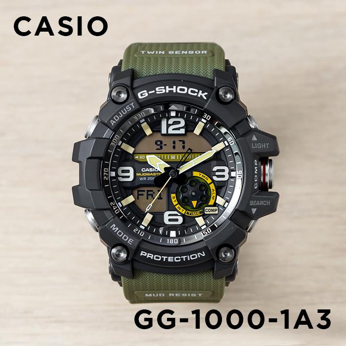 CASIO G-SHOCK カシオ Gショック マッドマスター GG-1000-1A3JF 腕時計 メンズ キッズ 子供 男の子 アナデジ 防水 カーキ ブラック 黒