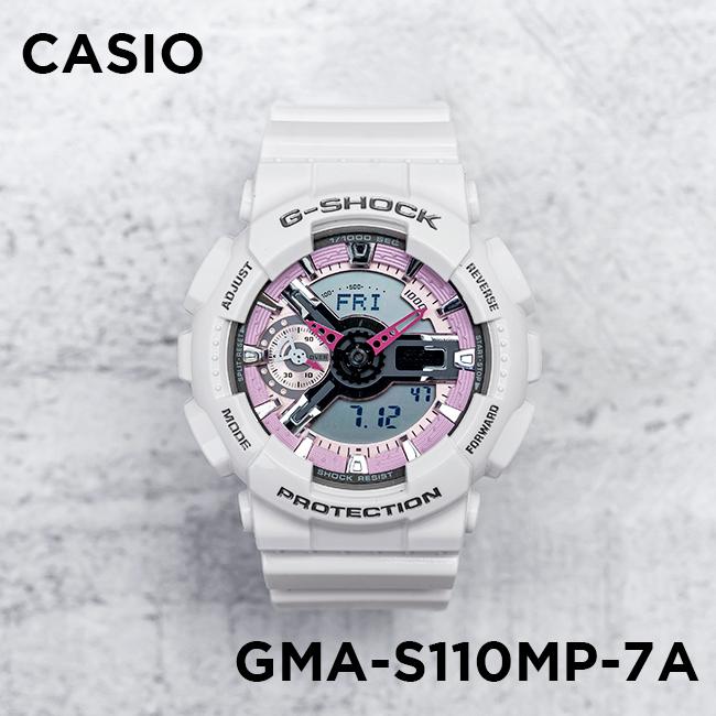 【10年保証】【日本未発売】CASIO G-SHOCK カシオ Gショック Sシリーズ GMA-S110MP-7A 腕時計 メンズ キッズ 子供 男の子 アナデジ 防水 ホワイト 白 ピンク 海外モデル