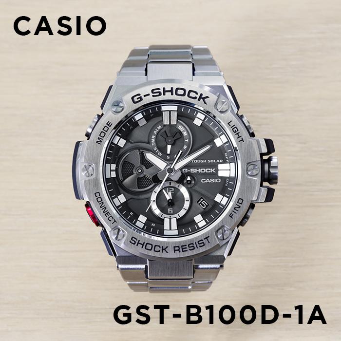 【10年保証】CASIO G-SHOCK カシオ Gショック Gスチール GST-B100D-1A 腕時計 メンズ キッズ 子供 男の子 クロノグラフ アナログ ソーラー ブルートゥース 防水 ブラック 黒 シルバー