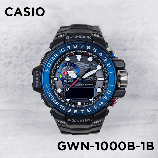 【10年保証】CASIO G-SHOCK カシオ Gショック ガルフマスター GWN-1000B-1B 腕時計 メンズ キッズ 子供 男の子 アナデジ 電波 ソーラー ソーラー電波時計 防水 ブラック 黒 ブルー 青