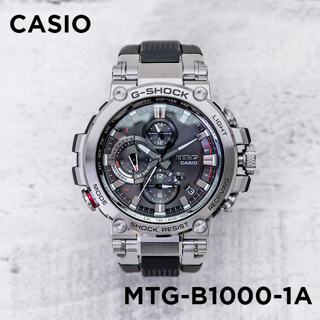 【10年保証】CASIO G-SHOCK カシオ Gショック MT-G MTG-B1000-1A 腕時計 メンズ キッズ 子供 男の子 アナログ 電波 ソーラー ソーラー電波時計 ブルートゥース 防水 ブラック 黒 シルバー