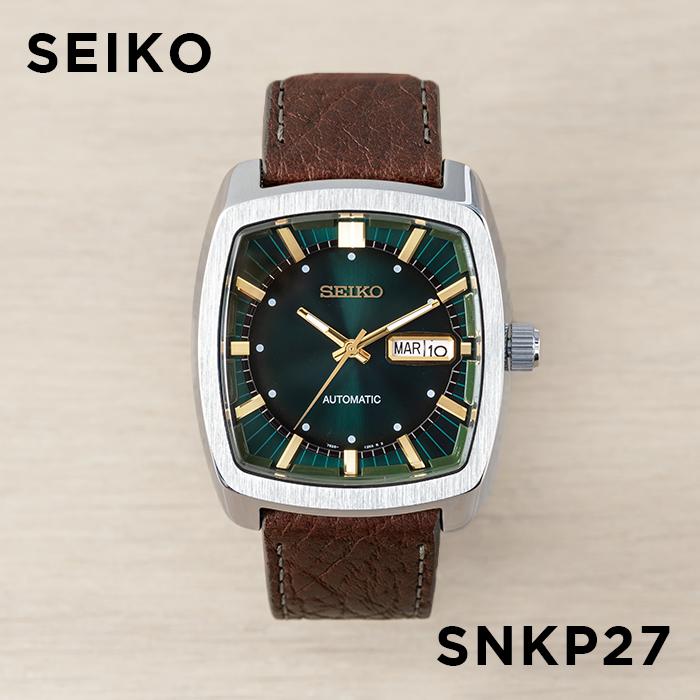 【10年保証】【日本未発売】SEIKO セイコー リクラフト オートマチック SNKP27 腕時計 メンズ 逆輸入 アナログ シルバー グリーン 緑 レザー 革ベルト 海外モデル