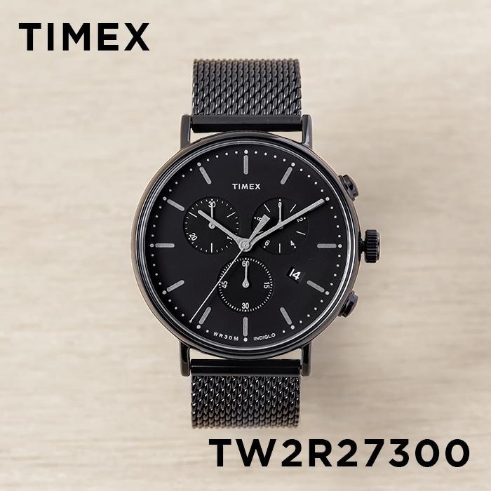 TIMEX タイメックス フェアフィールド クロノグラフ 41MM TW2R27300 腕時計 メンズ アナログ ブラック 黒 メッシュ