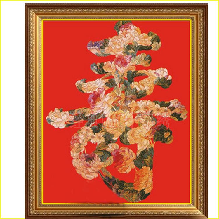 DMC糸 クロスステッチ刺繍キット 布地に図柄印刷 3D 牡丹花寿