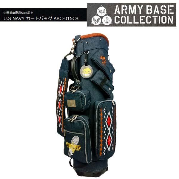 アーミーベースコレクションABC-015CB【カートキャディバッグ】US NAVYARMY BASE COLLECTION US アーミー ABC015CB【送料無料】