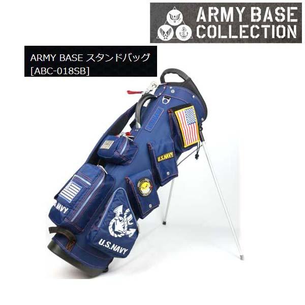 アーミーベースコレクションABC-018SB【スタンドキャディバッグ】US NAVYARMY BASE COLLECTION US アーミー ABC018SB【送料無料】