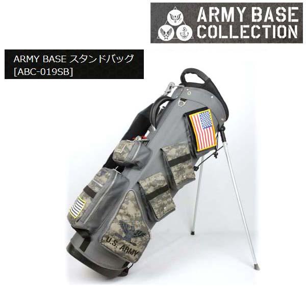 アーミーベースコレクションABC-019SB【スタンドキャディバッグ】US ARMYARMY BASE COLLECTION US アーミー ABC019SB【送料無料】