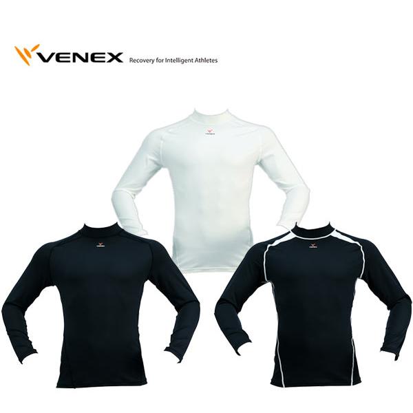 venex/ベネクスリカバリーウェア トップスロングスリーブ メンズ(モックネック)動きやすいモックネックシャツ快適な着心地【送料無料】