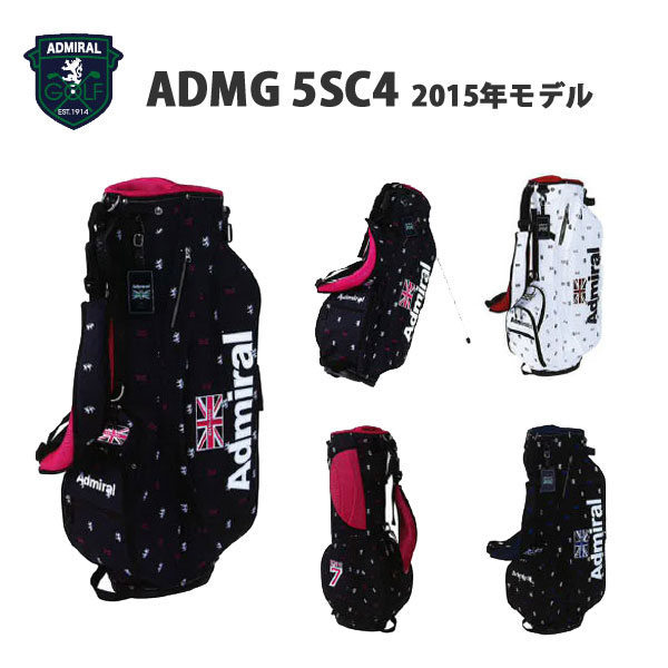 【2015年モデル】【春夏新作】Admiral Golf/アドミラルゴルフモノグラムSTAND BAG キャディバッグ モノグラムスタンドバッグ カート ADMG5SC4【送料無料】