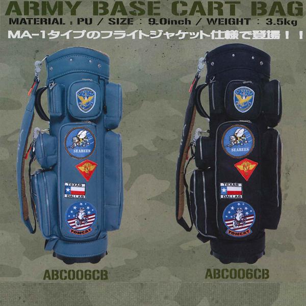 特売 アーミーベースコレクションABC006CB キャディバッグAIR FORCE BROWN BROWN/AIR FORCE FORCE FORCE BROWN BLUE エアフォースブラウン/ブルーPUレザー【送料無料】, リュック デイパック通販 たじま屋:a399445c --- canoncity.azurewebsites.net