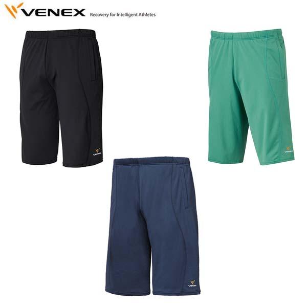 venex/ベネクス リカバリーウェア スタンダードドライ ハーフパンツ メンズ STANDARDDRY HALFPANTS MENS 【男性用】【送料無料】