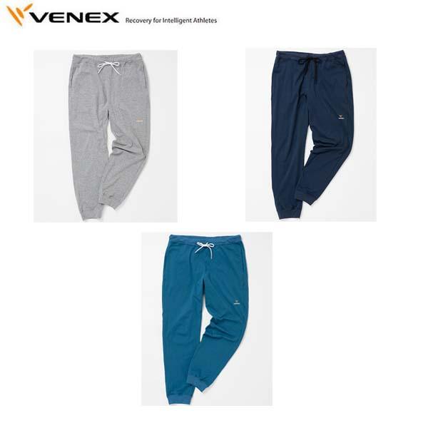 venex/ベネクス リカバリーウェア スタンダードナチュラル ロングパンツ メンズ STANDARD NATURAL LONGPANTS MENS 【男性用】【送料無料】