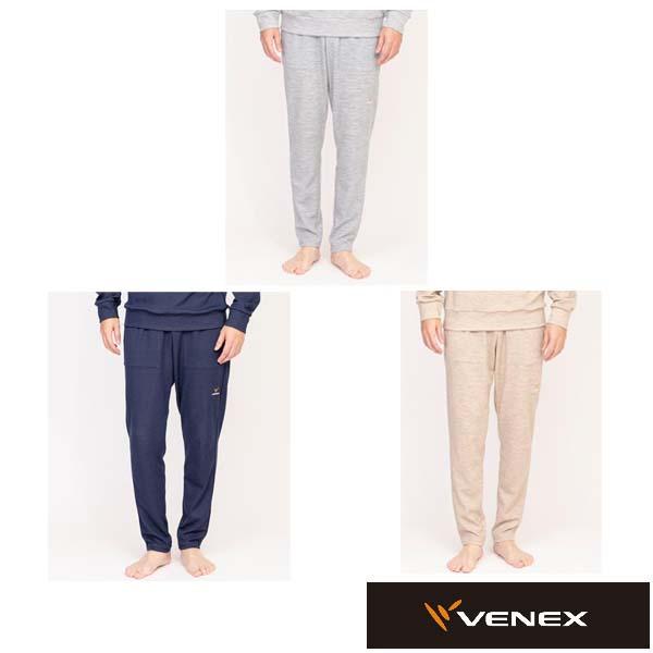 venex/ベネクス リカバリーウェア コンフォートウォーム ロングパンツ メンズ 【送料無料】
