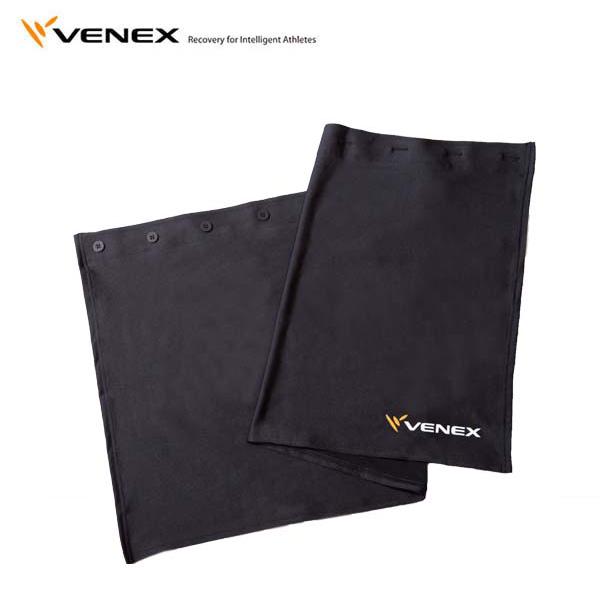 venex/ベネクス リカバリーウェアリカバリークロス6101 収納袋付きユニセックス/男女兼用【送料無料】