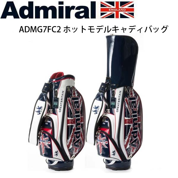 Admiral Golf/アドミラルゴルフ ホットモデルキャディバッグ ADMG7FC2HOT MODEL【送料無料】